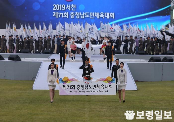 제71회_충남도민체육대회_1.jpg